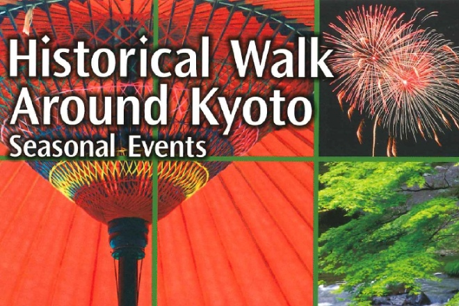 A Historical Walk Around Kyoto